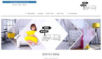 וובדיגיטל | webdigital - בניית אתרים